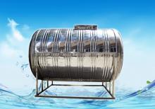卧式不锈钢水箱-卧式不锈钢水箱7