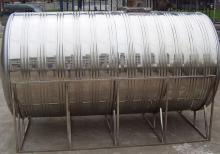 卧式不锈钢水箱-卧式不锈钢水箱2