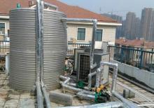 工程案例-宝龙城市广场825商务宾馆空气能热水器