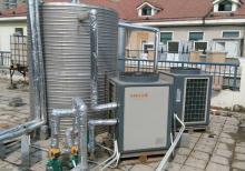产品中心-空气源热水器